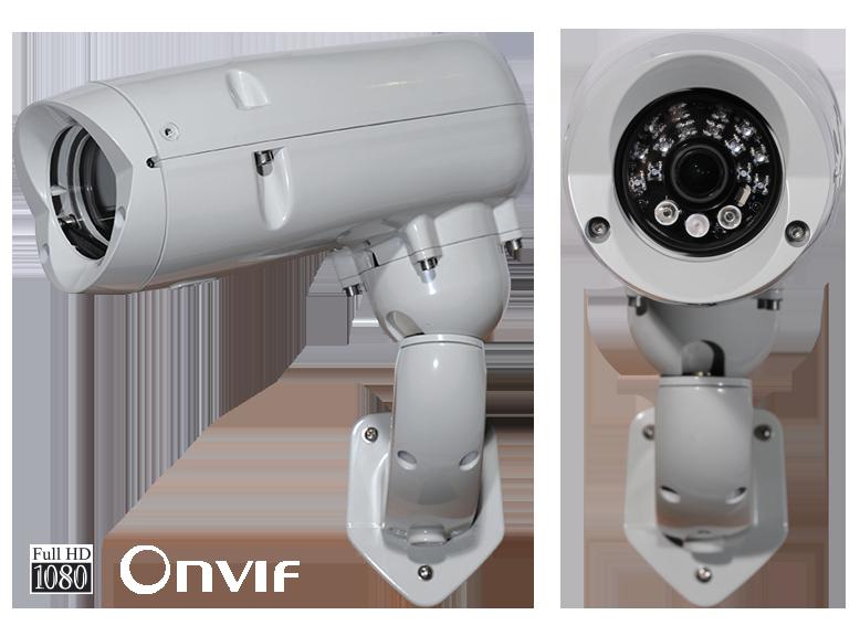 CCTV PTZ Security Cameras and Domes | PIR Detectors | UK